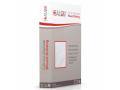 Image Of HEALQU Calcium Alginate Wound Dressing 4 x 5