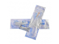 """Image Of Cure Pocket Coude Catheter, 12 Fr, 16"""" Sterile Intermittent Catheter with Funnel End and Lubricant Packet, Latex-Free, DEHP-Free"""