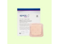 "Image Of AQUACEL Ag Foam Adhesive Dressing, Size 3.2"" x 3.2"""