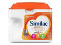 Image Of Similac Sensitive 1.45 Lb Can, Unflavored