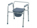 """Image Of Guardian 3-In-1 Steel Commode, 21-1/4"""""""