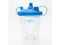 Image Of Suction Canister with Float Lid & Tubing, 850 cc