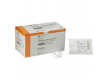"""Image Of Curity AMD Antimicrobial Packing Strips 1/4"""" x 1 yds."""