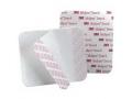 "Image Of Medipore Soft Cloth Pre-Cut Dressing Cover 5-7/8"" x 5-7/8"""