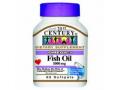 Image Of 21st Century Fish Oil Supplement