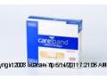 """Image Of CareBand Sheer Adhesive Bandage, 3/4"""" x 3"""""""