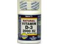 Image Of Vitamin D3 Supplement Basic's 2000 IU Strength Tablet 200 per Bottle