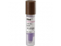Image Of Attest Biological Indicator, 48 Hour Readout, Box of 100
