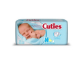 Image Of Prevail Cuties Baby Diapers Newborn
