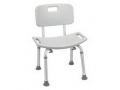 Image Of Deluxe Knockdown Aluminum Bath Seat