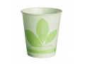 Image Of Drinking Cup Bare Eco-Forward 5 oz Leaf Print Wax Coated Paper Disposable