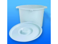 "Image Of Replacement Pail with Lid, 6-7/10"" x 11-1/5"""