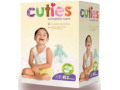 Image Of Baby Diaper Cuties Complete Care Tab Closure Size 5 Disposable Heavy Absorbency