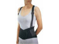 Image Of Industrial Back Support PROCARE Large Hook and Loop Closure 36 - 42 Inch Unisex