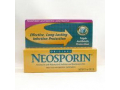 Image Of Neosporin Ointment, 1 Ounce Tube