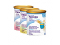 Image Of Neocate Junior with Prebiotics 14.1 oz. Can, Strawberry