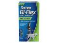 Image Of Osteo Bi-Flex One Per Day 30 Count